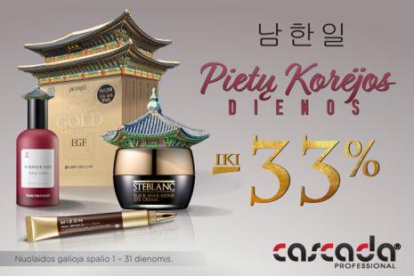 Nuolaidos Pietų Korėjoje pagamintoms prekėms!