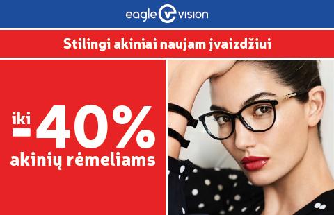 Stilingi akiniai naujam įvaizdžiui!