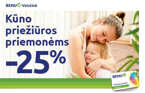 Kūno priežiūros priemonėms 25% nuolaida