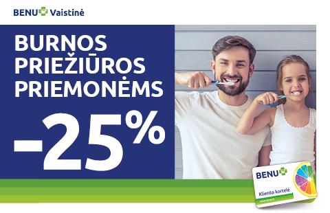 25% nuolaida burnos priežiūros priemonėms